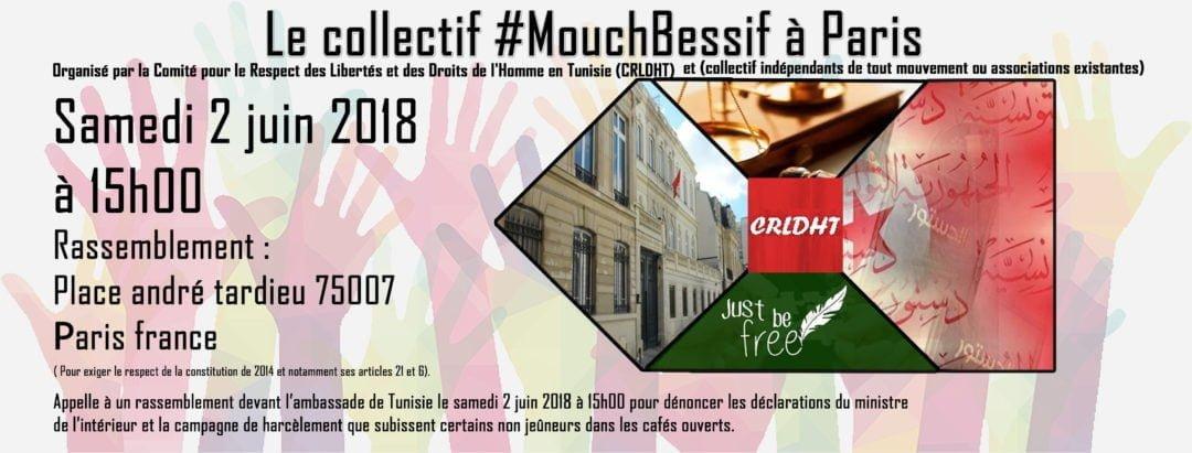 Manifestation Mouchbessif Paris 06-06-2018