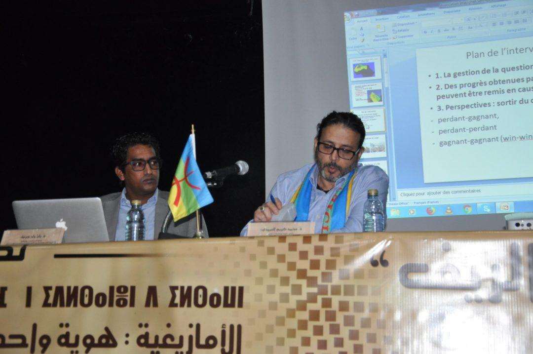 Festival «Bachikh» du 11 au 13 janvier à Tétouan