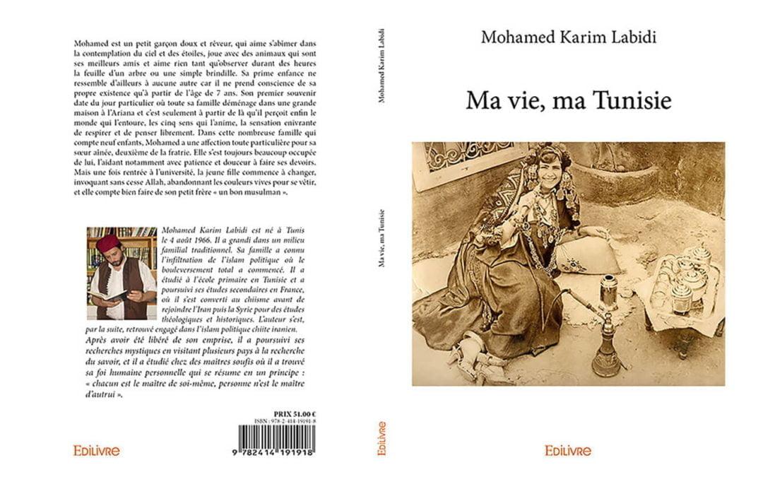 Découvrez la vie du Mohamed Karim Labidi