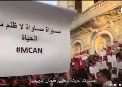 """La participation de MCAN à la marche """"Harir Tunis"""" 2018"""